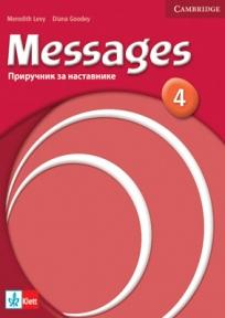 Messages 4, engleski jezik za 8. razred priručnik za nastavnike