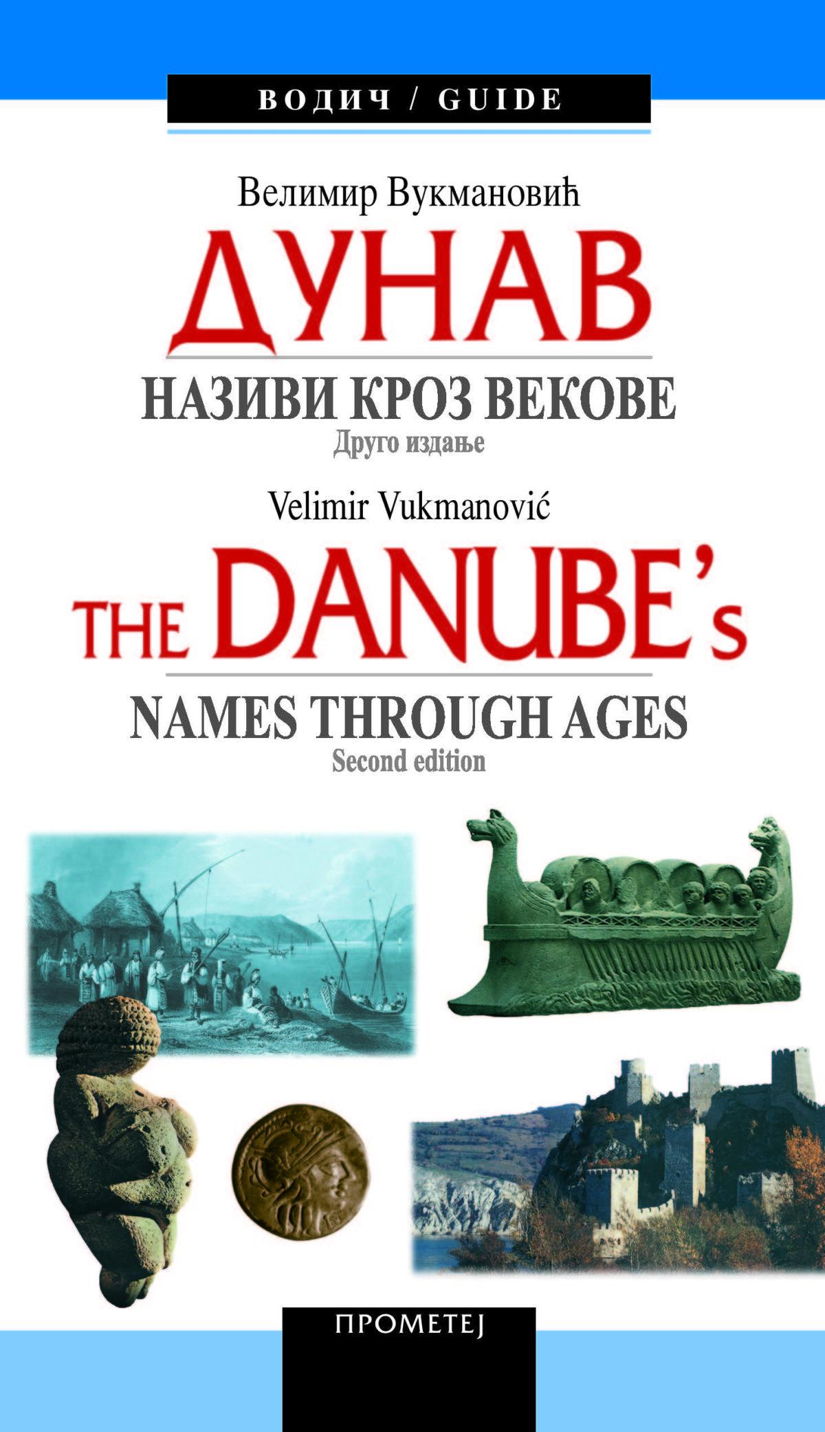 Dunav nazivi kroz vekove