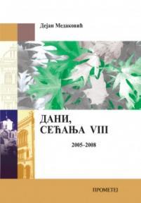 Dani, sećanja VIII (2005-2008)