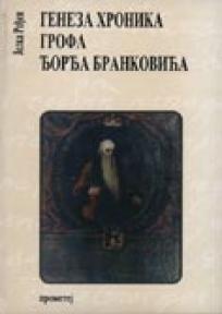 Geneza hronika grofa Đorđa Brankovića