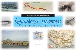 Dunavski mostovi od izvora do ušća