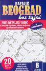 Beograd bez tajni