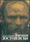 Leksikon Dostojevski