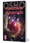 Psihologija ezoteričnog