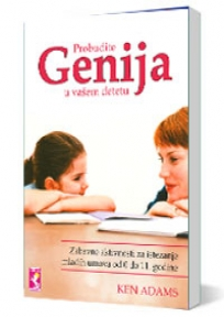 Probudite genija u vašem detetu!