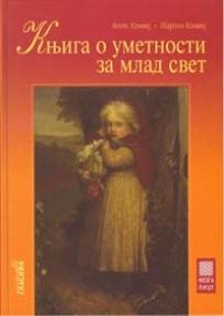 Knjiga o umetnosti za mlad svet
