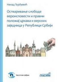Ostvarivanje slobode veroispovesti i pravni položaj crkava i verskih zajednica u Republic