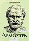 Demosten
