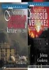 Istorija jugoslovenske krize I i II