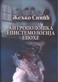 Antropološka epistemologija epohe
