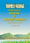 Bosna i Hercegovina, geografska karta