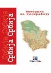 Srbija atlas nemih karata