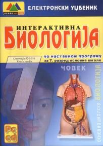 CD Biologija 7
