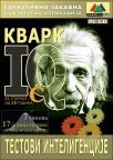 CD Kvark IQs (preko 15 god)