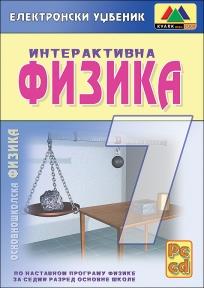 CD Fizika 7