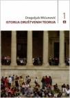 Istorijа društvenih teorijа 1
