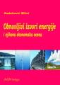 Obnovljivi izvori energije i njihova ekonomska ocena