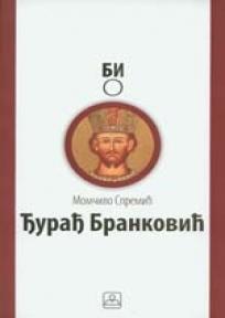 Despot Đurаđ Brаnković, 1427-1456