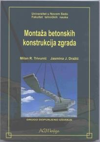 Montaža betonskih konstrukcija zgrada II dopunjeno izdanje