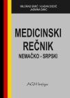 Medicinski rečnik Nemačko - Srpski (16000 terminoloških jedinica)