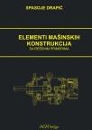Elementi mašinskih konstrukcija (sa rešenim primerima)