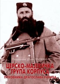 Cersko - Majevička grupa korpusa potpukovnika Dragoslava Račića