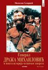General Draža Mihailović i opšta istorija četničkog pokreta - prvi tom