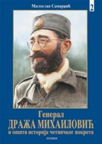 General Draža Mihailović i opšta istorija četničkog pokreta - drugi tom