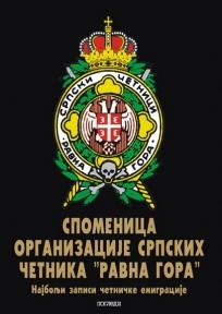 "Spomenica  organizacije srpskih četnika ""ravna gora"""
