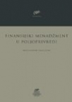 Finansijski menadžment u poljoprivredi