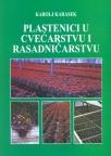 Plastenici u cvećarstvu i rasadničarstvu