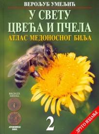U svetu cveća i pčela 2