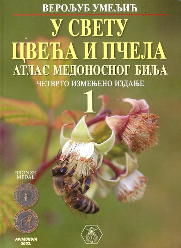 U svetu cveća i pčela 1