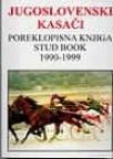 Jugoslovenski kasači