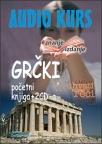 Grčki jezik, knjiga + 2 audio CD-a, početni