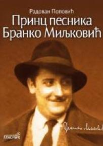 Princ pesnika (Brаnko Miljković)