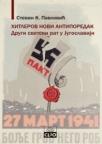 HITLEROV NOVI ANTIPOREDAK - Drugi svetski rat u Jugoslaviji