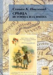SRBIJA - Istorija iza imena