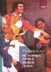 Istorija grčke novog doba