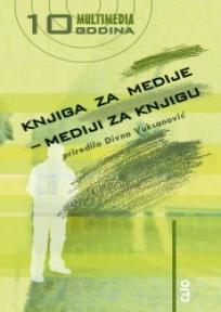 Knjiga za medije - mediji za knjigu