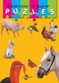 Slagalice Životinje sa farme