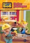 Majstor Bob - Bobov rođendan