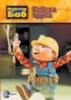 Majstor Bob - Bobova truba