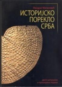 Istorijsko poreklo Srba