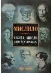 Mislilo - knjiga misli 1000 mudraca