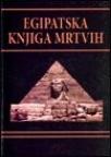 Egipatska knjiga mrtvih
