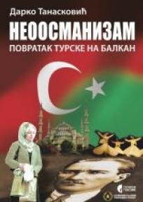 Neoosmanizam - Povrаtаk Turske nа Bаlkаn