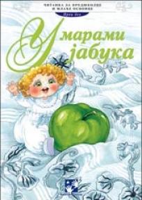 U marami jabuka