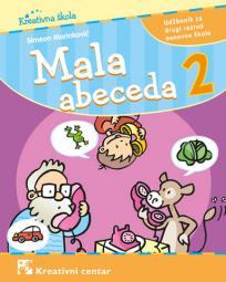 Mala abeceda 2, udžbenik