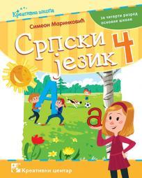 Srpski jezik 4, udžbenik